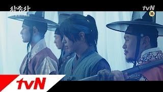 Trailer The Three Musketeers 4