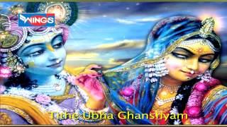 Gavlan Marathi Song -Tithe Ubha Ghanshyam By Utra Kelekar | Shree Krishna Gavlan  मराठी गाणी