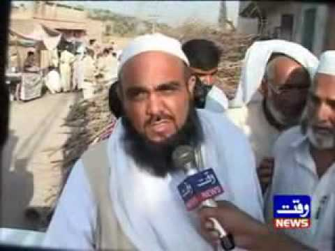 chakwal Real Videos report Nalain Pak (saw)_clip 2 of 6.avi