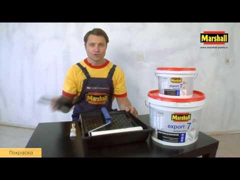 Видео как красить стены