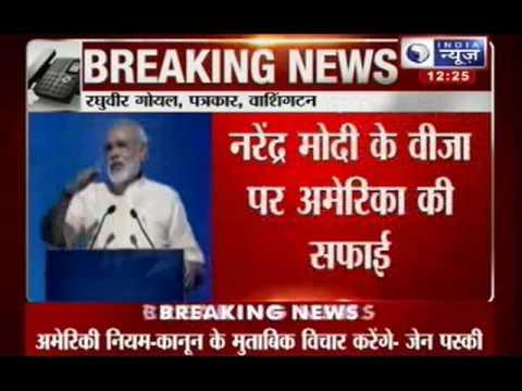 India News: American government on Narendra Modi's visa