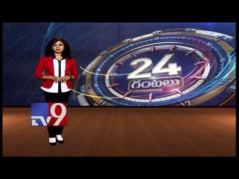 24 Hours 24 News || Top Trending News || 02-05-2018 - TV9