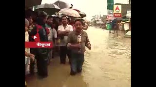 River floating down on the road due to heavy rain at Bankura, here's the detail report by