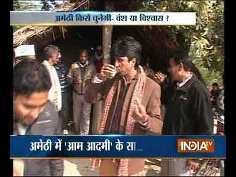 Kumar Vishwas Camping In Amethi, Part 1 video