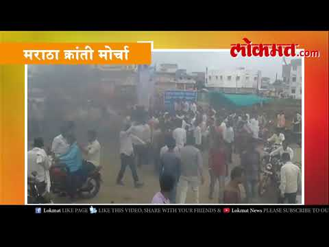 Breaking News | Maharashtra Band | Protester Burn Tires To Stop Transport