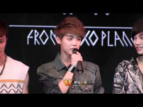 [FANCAM] 120401 EXO Showcase - Introduction