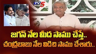 CPI Leader Narayana On AP Election Results