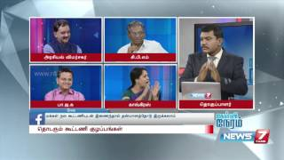 Will the confusion in alliance for TN polls 2016 come to an end? | Kelvi Neram