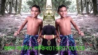 বাংলা নতুন গান সাকিব খানAlamin