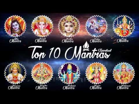 TOP 10 VERY POWERFUL MANTRAS - SHIV MANTRA - GANESH MANTRA - DURGA MANTRA - LAXMI MANTRA - GAYATRI..