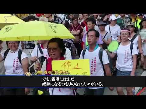 香港民主派に実刑判決に抗議し大規模デモ