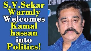 S.V. Sekar Warmly Welcomes Kamalhassan into Politics!