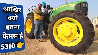 John Deere 5310 4wd Tractor Price Features Specifications in india 2019|Hindi