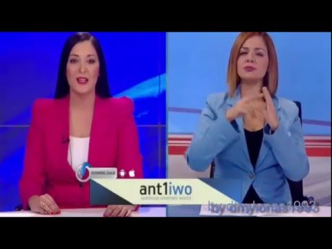 ANT1 Cyprus 17:50 News in Sign Language 2013(?)-2015