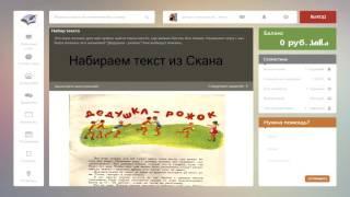 Penapen - Зарабатывайте написанием статей от 1000 руб. в день
