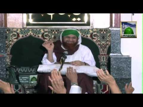 Islamic Bayan In Urdu - Wuzu Seekh Lijiye - Nigran E Shura Haji Imran Attari video