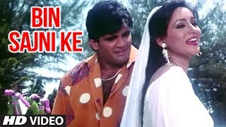 Download Lagu Bin Sajni Ke Full Song | Judge Muzrim | Sunil Shetty, Ashwini Bhave Gratis STAFABAND