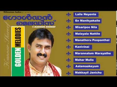 Golden Melodies Of Kannur Shereef Part 4 - Mappilapattukal - Malayalam video