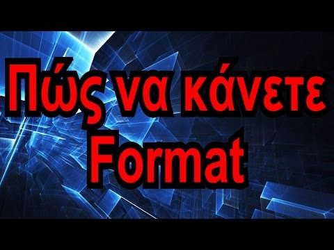 PCFeed [Advanced]: Πώς να κάνετε format