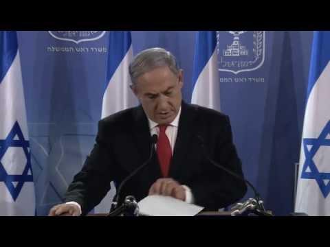 Statements by PM Netanyahu, DM Ya'alon & IDF Chief Gantz