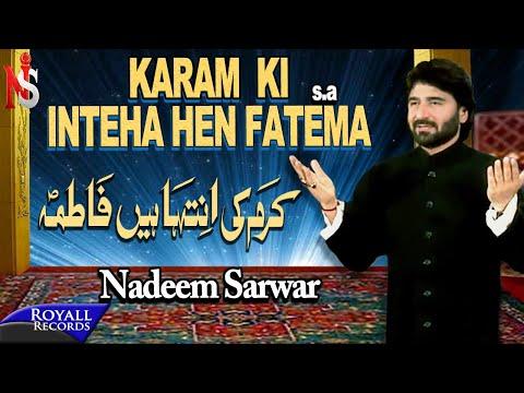 Nadeem Sarwar - Karam Ki Inteha (2009)