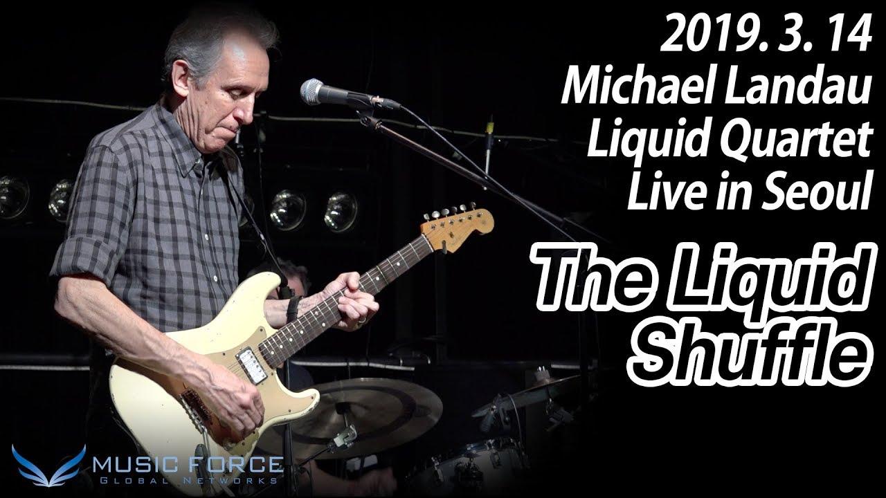 "Michael Landau Liquid Quartet - 2019.03.14 West Bridge (Seoul, Korea)でのライブから""The Liquid Shuffle""の映像を公開 thm Music info Clip"