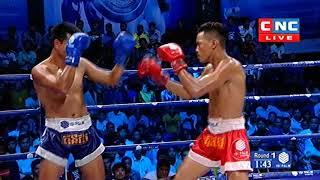 Kun Khmer, ឡៅ ចន្ទ្រា Vs ថៃ, Lao Chantrea Vs Supachai Pran26 (Thai), CNC boxing 16 Dec 2018 |