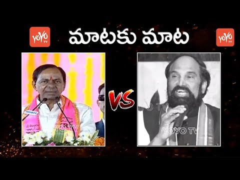 CM KCR Vs Uttam Kumar Reddy on New Zonal System in Telangana | Modi | Telangana Congress | YOYO TV