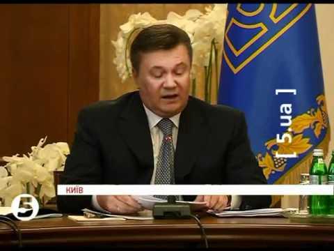 Янукович забыл имя Ющенка