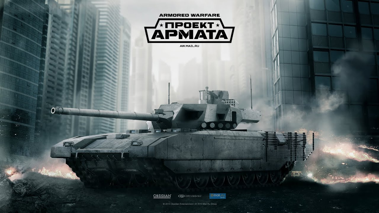 Обои для рабочего стола танки 1920х1080 hd танки армата