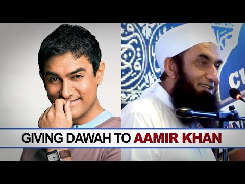 [eng] Giving Dawah To Aamir Khan By Maulana Tariq Jameel video