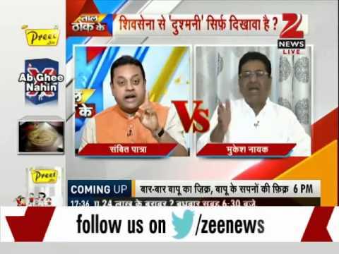 Narendra Modi on a Congress slamming spree?-Part 2