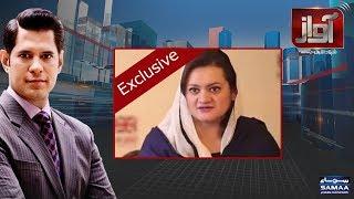 25 July Ko Kia Hone Ja Raha Hai? | Maryam Aurangzeb | Awaz | SAMAA TV | 18 July 2018