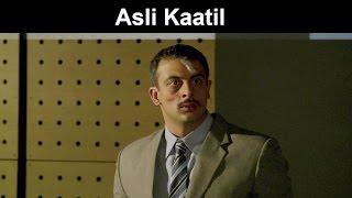 Fox Star Quickies - Mr. X - Asli Kaatil
