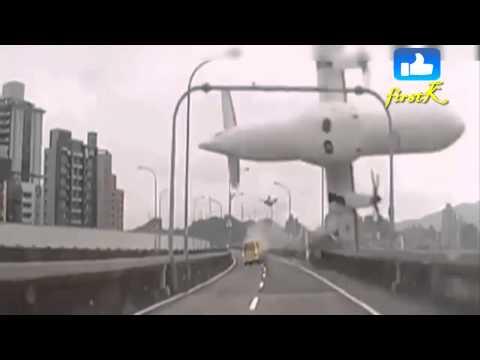 TransAsia Taiwan Plane Crash Hits Bridge New 2015