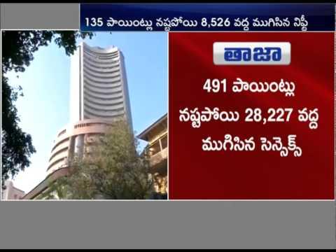 Sensex Slumps As Exit Polls Predict AAP Victory In Delhi Polls