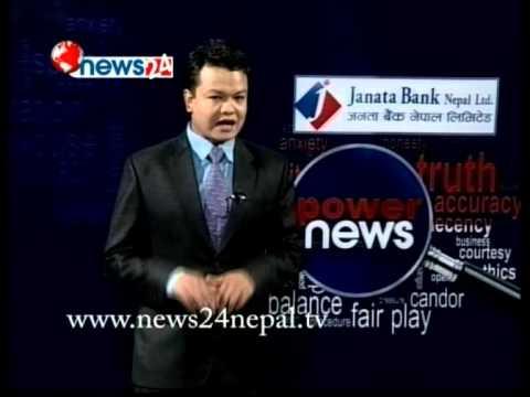 सार्क पछि कुरुप बन्दै काठमाडौँ शहर - POWER NEWS