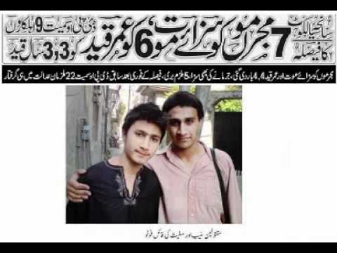 Sailkot Lynching Case, Two Immocent Brothers Sailkot, Pakistan