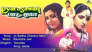 Pyar Ka Sawan : Jo Baithe Charano Mein Full Audio Song | Kumud Bole, Arun Govil |