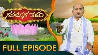 Garikapati Narasimha Rao | Nava Jeevana Vedam | Full Episode 1637 | ABN Telugu