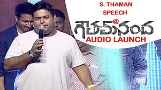 S. Thaman Speech @ Goutham Nanda Audio Launch || Gopichand, Hansika, Catherine Tresa