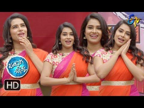 Panduga Chesko | 4th October 2018 | Full Episode | ETV Telugu