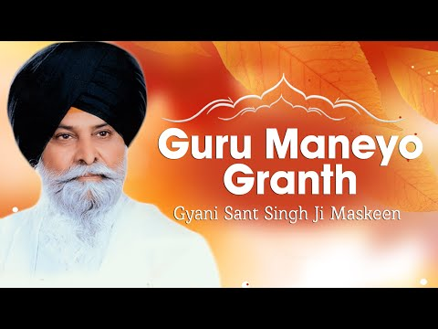 Gyani Sant Singh Ji Maskeen - Gurbani Vichar - Guru Maneyo Granth...