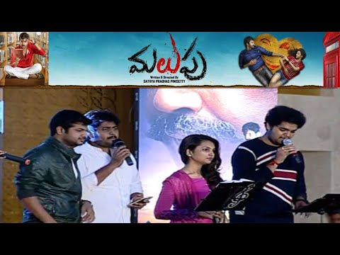 Aadhi's Malupu Audio Launch | Aadhi Pinisetty | Nikki Galrani | Richa Pallod | Vanitha TV