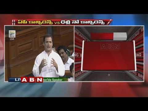 Rahul Gandhi Targets PM Narendra Modi Over Women's Safety In India | ABN Telugu