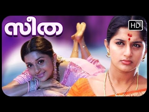 Blockbuster Malayalam Full Length Movie Seetha Ft.meera Jasmine video