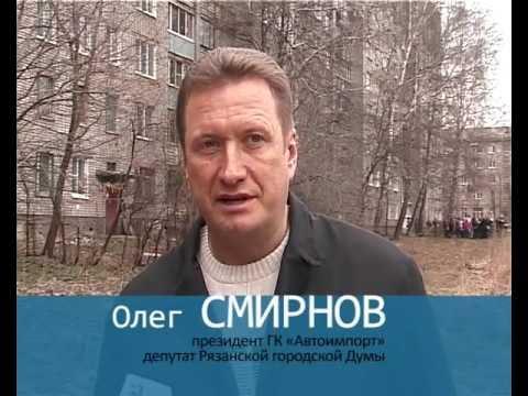 смирнов олег евгеньевич рязань магазинов России