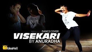 Visekari Dance Cover | Anuradha Rupasingha