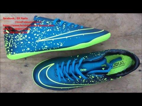 รองเท้าฟุตซอล NIKE MERCURIAL X Review (By : รองเท้าฟุตบอล กันเอง)