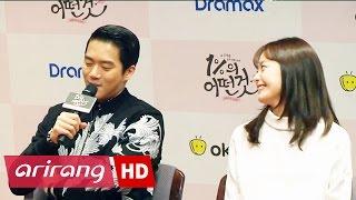 Showbiz Korea _ HA Seok-jin(하석진), JEON So-min(전소민) _ Interview _ 1% of Anything